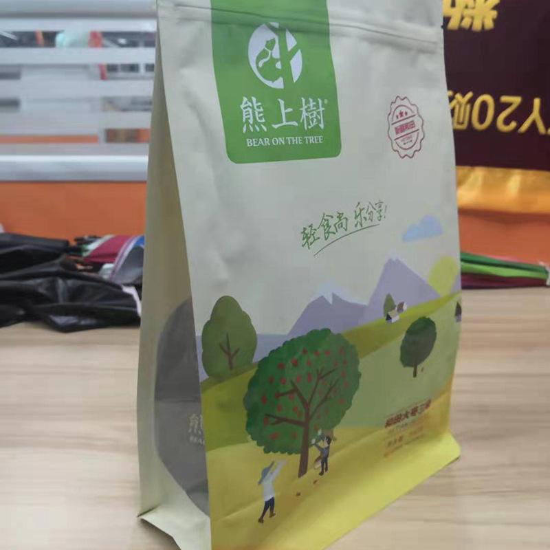 浅析茶叶包装袋的趋势