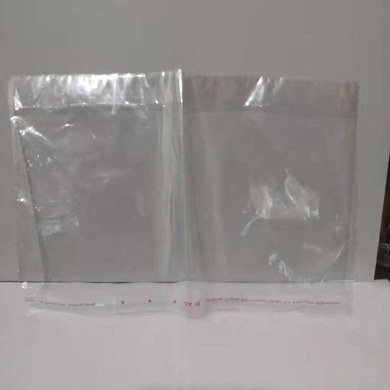 如何识别塑料包装袋质量的好坏?