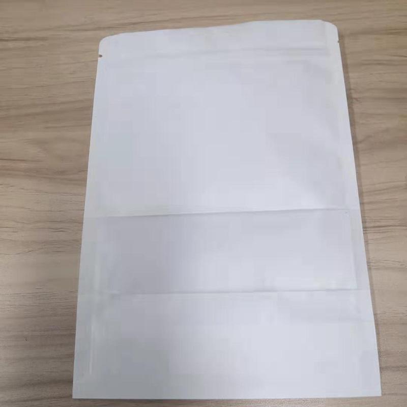 长春白色牛皮纸站立拉链袋