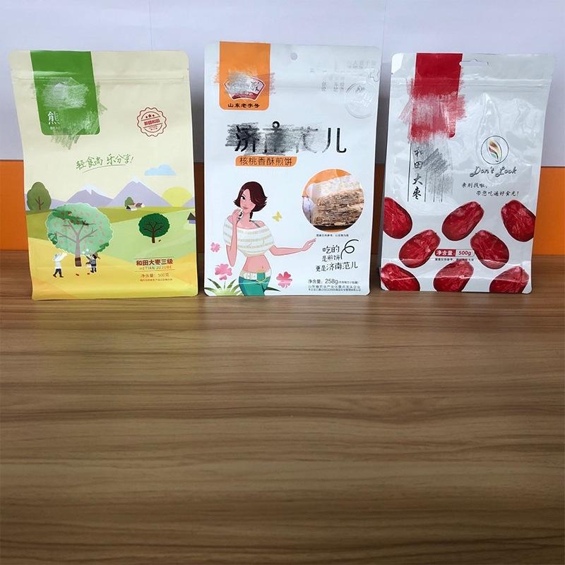 食品包装袋定制的性能特点