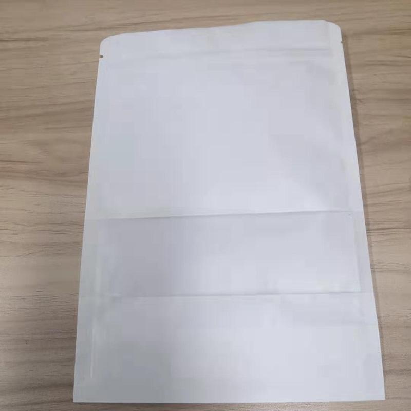 白色牛皮纸站立拉链袋